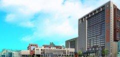 安徽淮南市第一人民医院