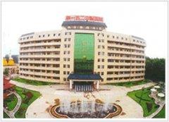 河南省平顶山152医院