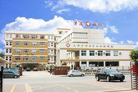 新乡红旗区妇幼保健院