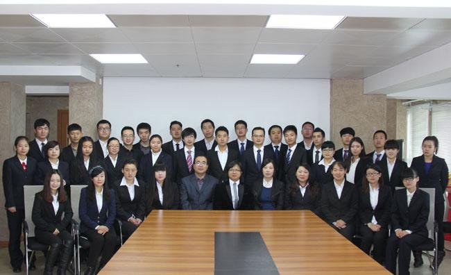 2017年开年公司会议