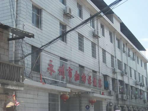 永州市妇幼保健院成功采